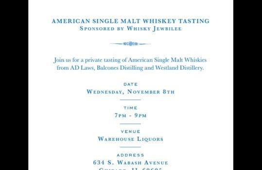 Single_Malt_Warehouse