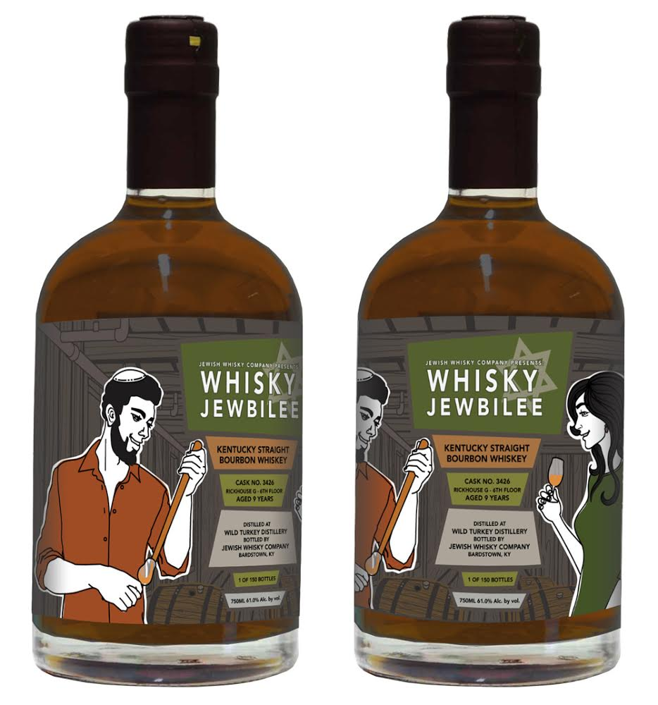 Whisky Jewbilee 2017 Chicago festival bottling collaboration with Wild Turkey