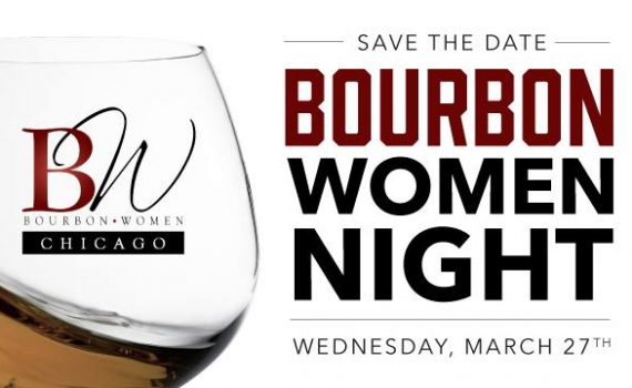 bourbon women night 2019